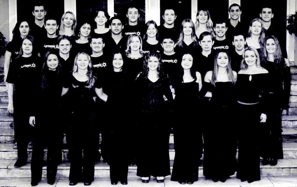 Turma 2004-1